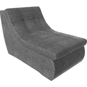 Модуль Лига Диванов Холидей кресло рогожка серый