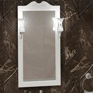 Зеркало Opadiris Клио 50 белый матовый (00-00000211)