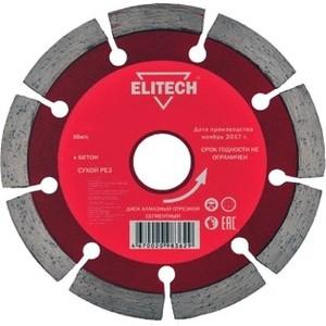 Диск алмазный Elitech d 350x25.4 мм (1110.008500)