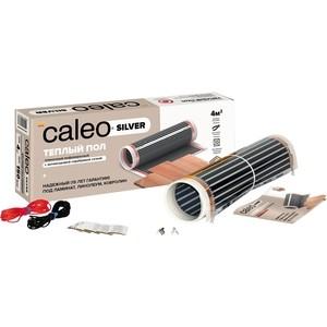 Теплый пол CALEO SILVER 220-0,5-1,0