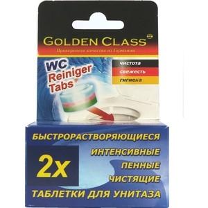Чистящие таблетки GOLDEN CLASS для внутренней полости унитаза и смывного бачка, быстрорастворяющиеся, интенсивные, 2 штуки по 25 г