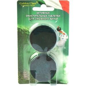 Чистящие таблетки GOLDEN CLASS Хвоя для смывного бачка автоматической чистки и дезодорирования, зеленая, 2 шт по 50 г