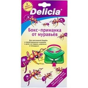 Бокс-приманка Delicia для муравьёв с повышенным содержанием действующих веществ, 2 шт