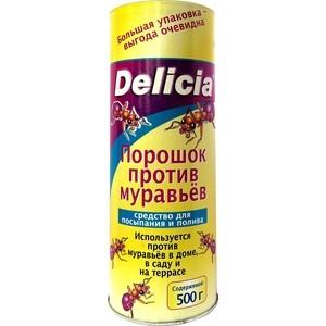 Порошок Delicia от муравьёв, 500 г