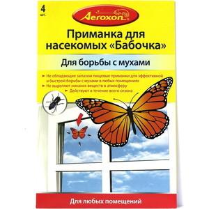 Приманка Aeroxon для мух, декоративная, Бабочка, 4 шт