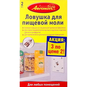 Ловушка Aeroxon для пищевой моли, липкая, экологически чистый продукт, пригодна наклеивания или подвешивания, 3 шт