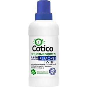 Пятновыводитель COTICO REMOVER WHITE суперконцентрат 500 мл