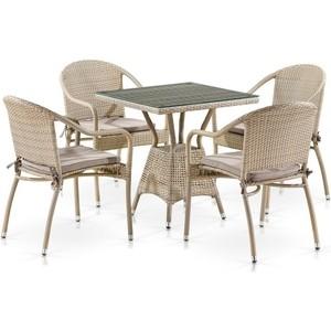 Комплект мебели Afina garden T706/Y480C-W85 4 PCS latte