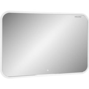 Зеркало Edelform универсальное 100x70 с подсветкой (ZLP244)