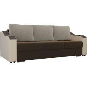 Прямой диван Лига Диванов Монако микровельвет коричневый подлокотники экокожа бежевые подушки бежевый