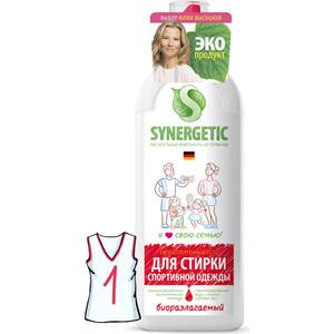 цена на Гель для стирки Synergetic для спортивной одежды и мембранных тканей, 750 мл