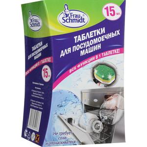 Таблетки для посудомоечной машины (ПММ) Frau Schmidt Все в 1 15 шт таблетки для посудомоечной машины пмм paclan classic 110 шт