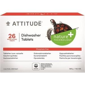 Таблетки для посудомоечной машины (ПММ) ATTITUDE 26 шт
