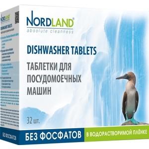 Таблетки для посудомоечной машины (ПММ) Nordland без фосфатов 32 шт по 20 г печем дома мак пищевой 30 шт по 20 г
