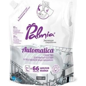 Гель для посудомоечной машины (ПММ) PALMIA 1 л (заменяет 66 таблеток ПММ)