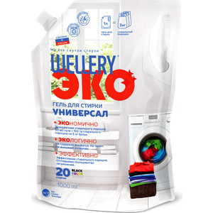 Гель для стирки WELLERY ЭКО универсальный дой-пак 1 л