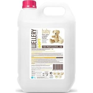 Жидкое средство WELLERY для стирки детской одежды 5 л
