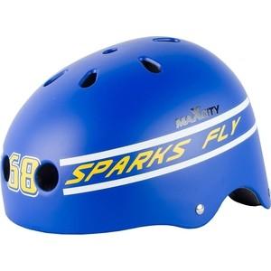 все цены на Шлем детский MaxCity ROLLER STIKE MC - PH000100 - Голубой (M) онлайн