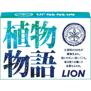 Мыло туалетное Lion Аромат трав, кусковое 90 г