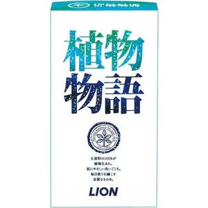 Мыло туалетное Lion Аромат трав, кусковое 140 г х 3 шт