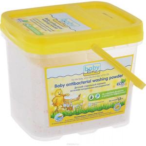 Стиральный порошок BabyLine на основе натуральных ингредиентов, концентрат 1,5 кг (25 стирок) цена
