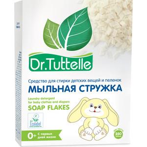 Мыльная стружка Dr.Tutelle для стирки детского белья и пеленок 350 г