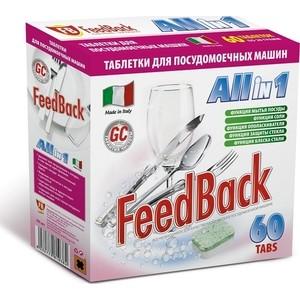 Таблетки для посудомоечной машины (ПММ) FeedBack All in 1,в упаковке 60 шт