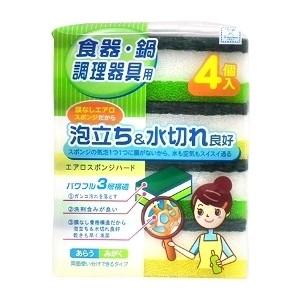 Губка Kokubo Aero Sponge Воздушная для кухни 4 шт