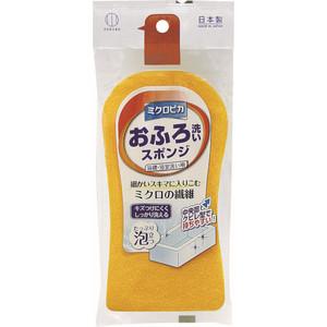 Губка Kokubo для ванной Micro-pika, 205х85х45 мм