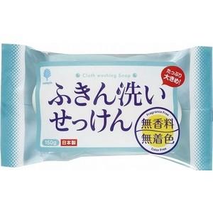 Мыло для стирки Kokubo кухонных принадлежностей, без ароматизаторов и красителей 150 г
