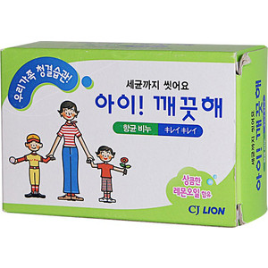 Туалетное мыло Lion Ai - Kekute Лимонное масло, для всей семьи 100 г