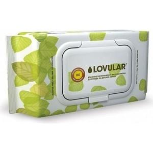 купить Влажные салфетки LOVULAR фито 80 шт по цене 199 рублей