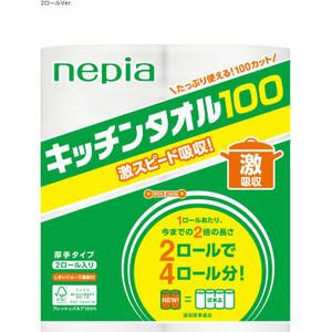 Полотенца бумажные NEPIA для кухни 2 ролла по 100 листов