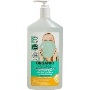 Гель для мытья посуды Organic People ЭКО Green clean lemon 500 мл