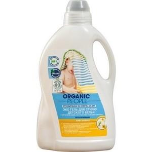 Гель для стирки Organic People Эко для детского белья 1,5 л цены