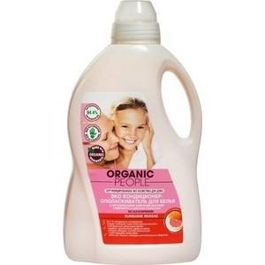 Кондиционер для белья Organic People ЭКО Sunshine reggae 1,5 л