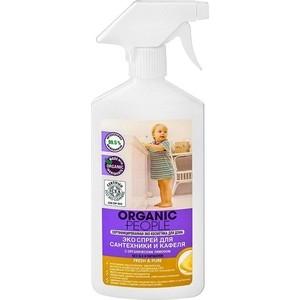 Чистящее средство Organic People Эко для сантехники и кафеля, спрей 500 мл
