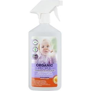 Чистящее средство Organic People Эко для стекол и зеркал, спрей 500 мл