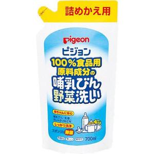 Средство для мытья бутылочек и овощей Pigeon (сменный блок) 700 мл (121125) pigeon шампунь пенка для младенцев с рождения сменный блок 300 мл