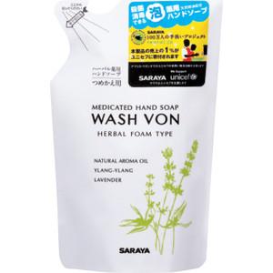 Жидкое мыло WASH VON пенящее 280 мл