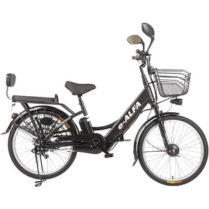 Велогибрид Eltreco e-ALFA black - 010822-0082