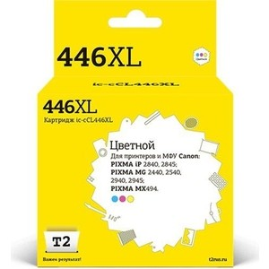 Картридж T2 CL-446XL 300 стр. цветной
