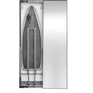 Встроенная гладильная доска Shelf.On Табула купе венге право