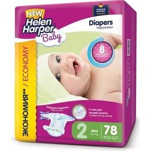 Подгузники Helen Harper Baby размер 2 Mini (3-6 кг) 78шт 5411416-029694