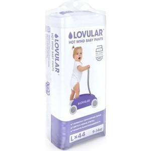 Подгузники трусики LOVULAR HOT WIND, 9-14 кг 44 шт (L) 5060434-291110