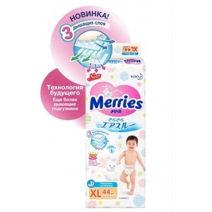 Подгузники Merries XL (12-20) 44 шт 4901301-253422