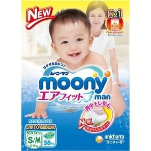 Трусики универсальные Moony MAN S/M (5-10 кг) 58 шт 4903111-284450