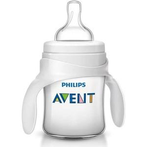 Набор Avent Classic+ (Бутылочка 125 мл+ Соска + носик для питья + ручки) 4+