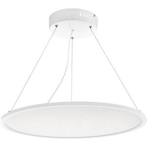 Подвесной светодиодный светильник Eglo 97505