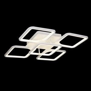 Потолочный светодиодный светильник Freya FR6012CL-L70W цена 2017